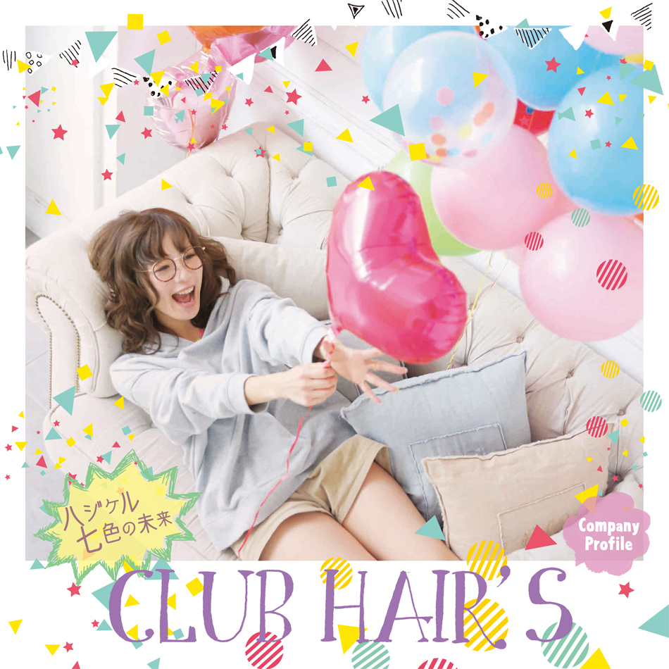 Club HAIR'S Recruit guidance 2015-2016