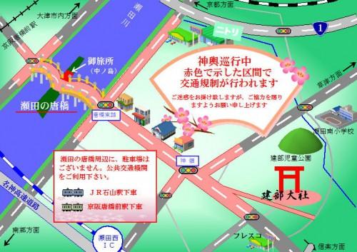 summerfes_traffic_control