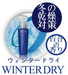 winterdry